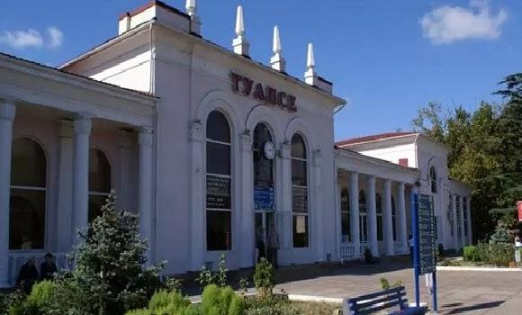 ЖД Вокзал ЖД вокзал Туапсе-Пассажирская